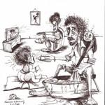 Le couple, la vie familiale et l'asile