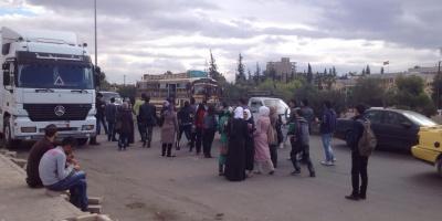 La guerre dans les villes Syriennes. Photos: Voix d'Exils